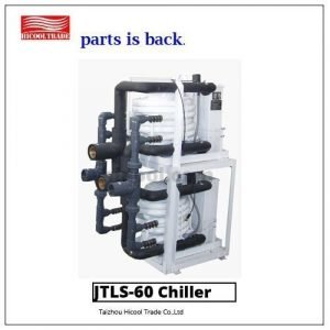 JTLS-60 Chiller unit MARINE cruise ship center air conditioner
