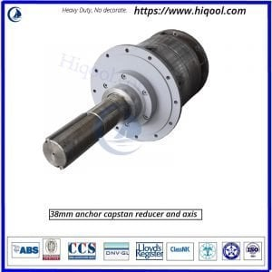 38mm anchor capstan reducer and axis