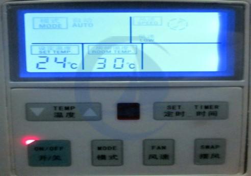 05-Regulae-the-setting-temperature-to-proper-value