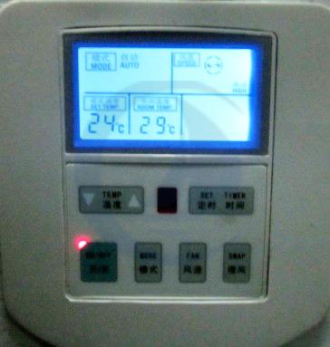 07-control-panel