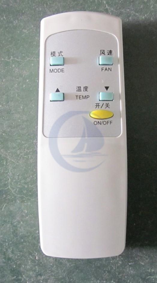 19-controller-remote