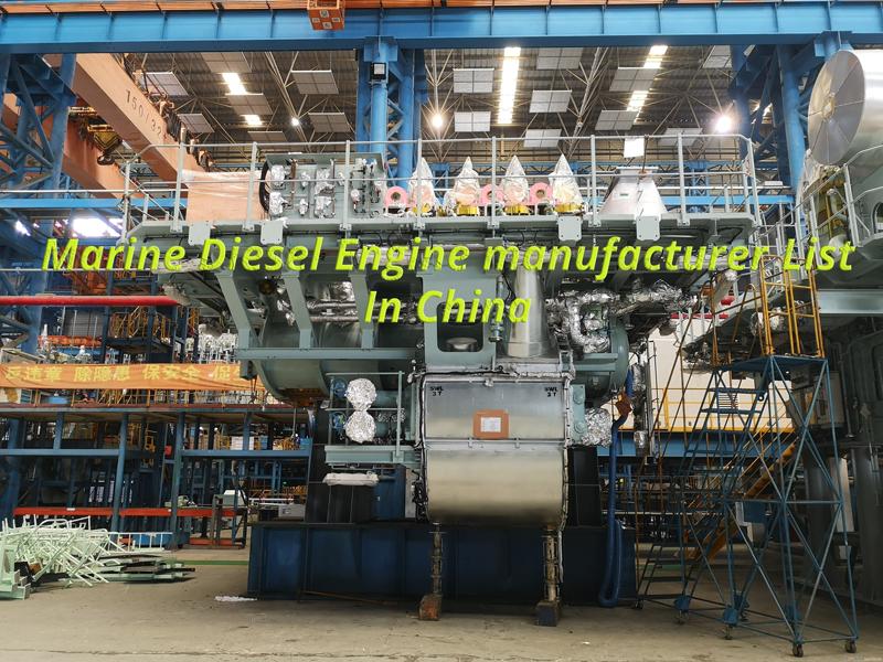 China-marine-diesel-factory-list