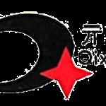 Qixing Marine Equipment Co. , Ltd